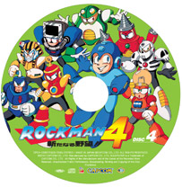 Mega Man® 4 Official Soundtrack