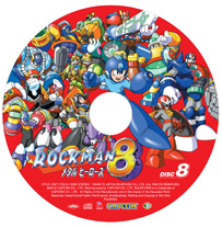 Mega Man® 8 Official Soundtrack