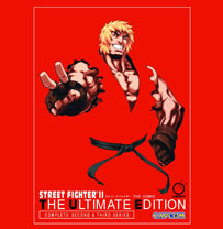 Street Fighter™II: The Ultimate Edition