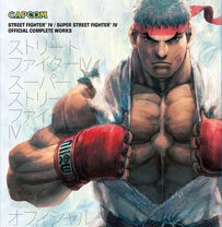 Street Fighter™ IV/Super Street Fighter™ IV OCW