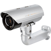 Full HD WDR Outdoor Bullet IP Camera (DCS-7513)