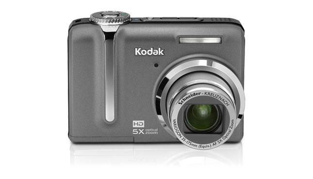 kodak easyshare z1275 zoom digital camera rh findmyorder com Kodak EasyShare Gallery kodak easyshare z1285 manual