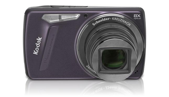 kodak easyshare m580 digital camera rh store digitalriver com kodak m580 software Kodak M893 IS
