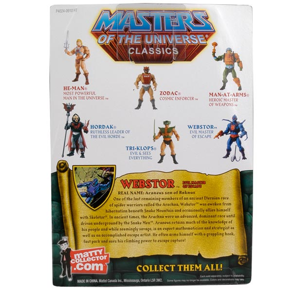 Webstor™ Figure