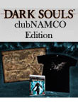 Dark Souls™ clubNAMCO Edition (PlayStation 3)
