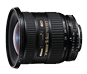 AF Zoom-NIKKOR 18-35mm f/3.5-4.5D IF-ED (Refurbished)