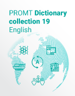 PROMT 19 Dictionary Collection - English