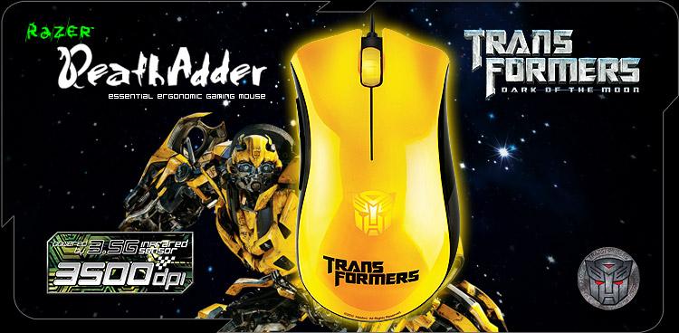 razer-deathadder-bumblebee-main.jpg
