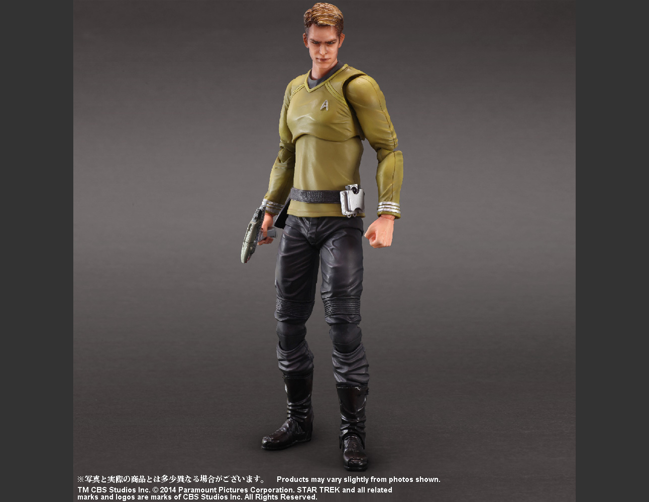 STAR TREK PLAY ARTS -KAI- CAPTAIN JAMES T. KIRK