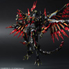 FINAL FANTASY VARIANT PLAY ARTS -KAI- BAHAMUT