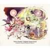 SAGA FRONTIER ORIGINAL SOUNDTRACK [CD]