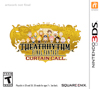 THEATRHYTHM FINAL FANTASY CURTAIN CALL [3DS]