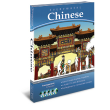 Everywhere Chinese (Mandarin) Audio Course