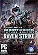 Tom Clancy's Ghost Recon Future Soldier - DLC Pack Raven Strike