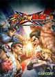 Street Fighter X Tekken Complete Pack