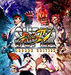 Super Street Fighter® IV Arcade Edition Complete Pack