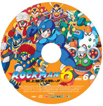Mega Man® 6 Official Soundtrack
