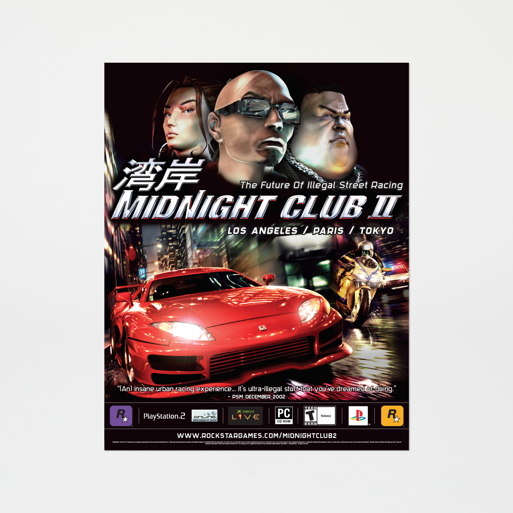 """Midnight Club 2""-Poster"