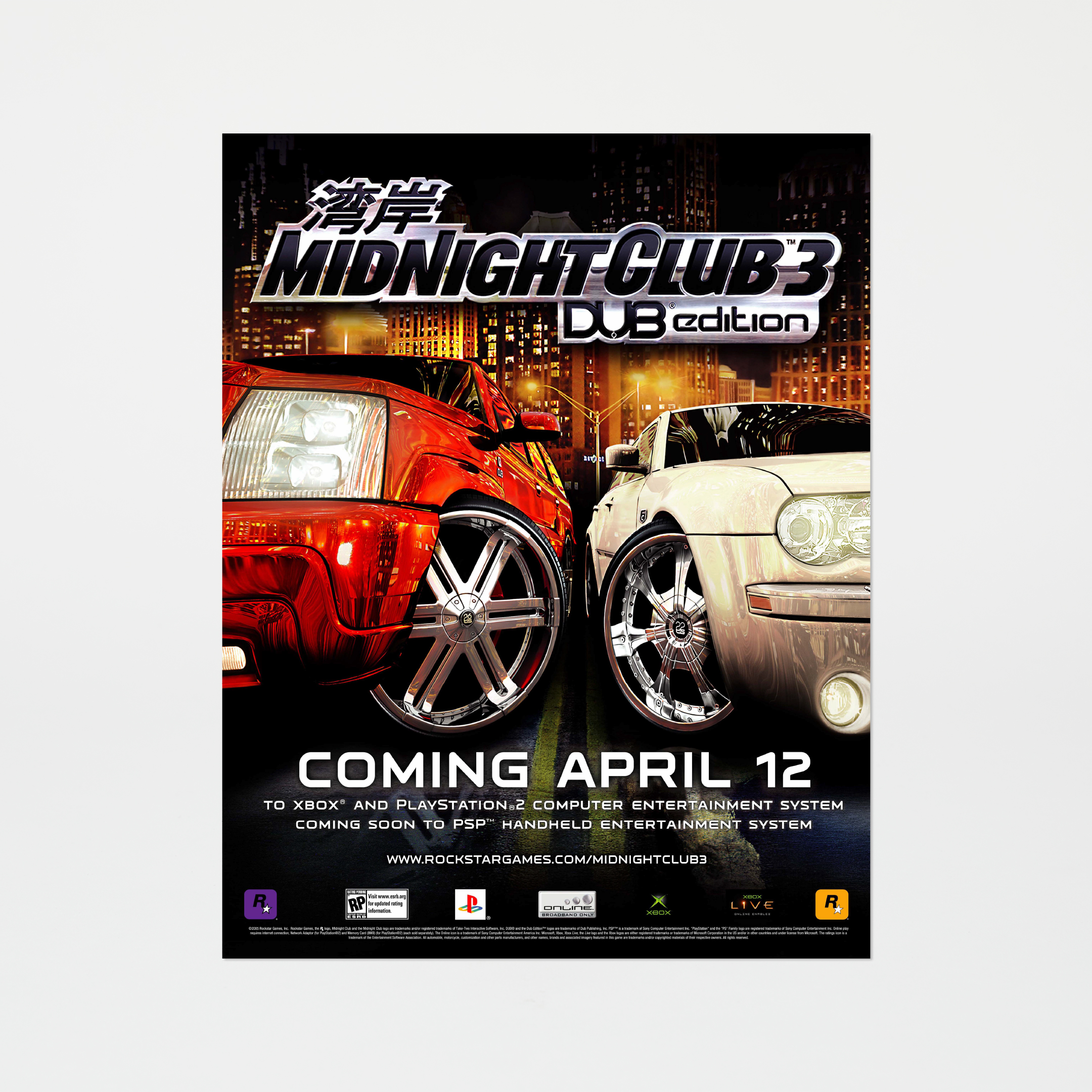 "Midnight Club 3 – ""Coming April""-Poster"